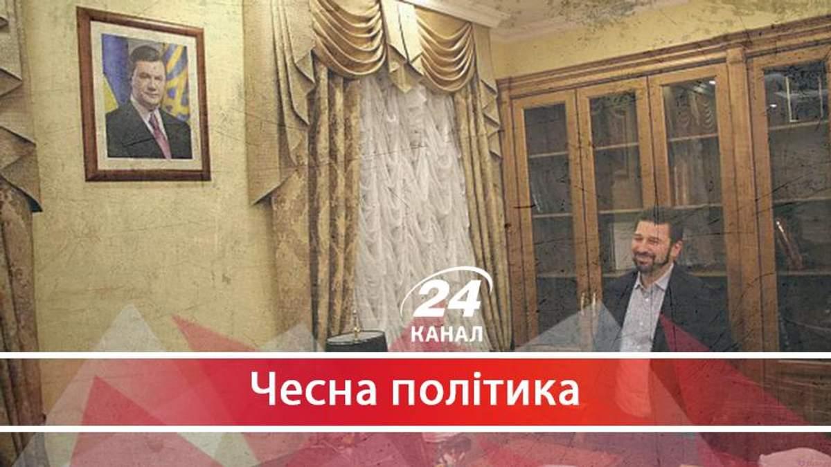 Як екс-касир Януковича успішно співпрацює із чинним президентом Порошенко