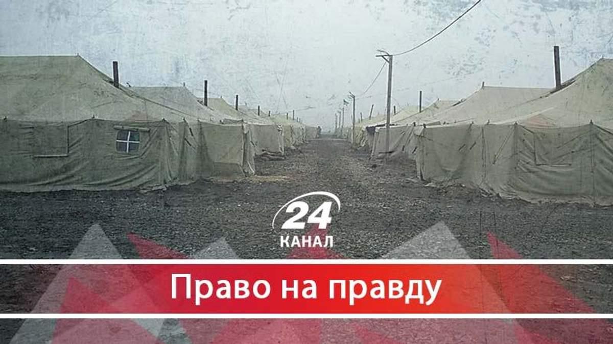Ганебне ставлення до солдат: як українські військові живуть у багнюці - 20 марта 2018 - Телеканал новостей 24