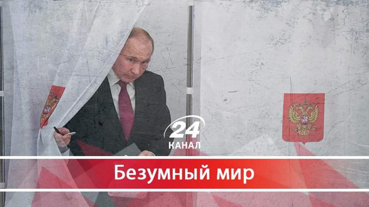 """Путинские выборы: как """"нарисовали"""" рекордною явку - 20 березня 2018 - Телеканал новин 24"""