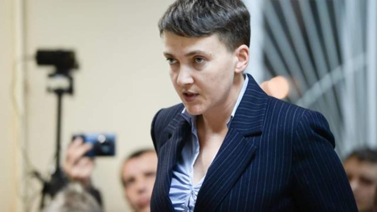 """Видео """"Что, вс*ались?"""" с Савченко: у нардепа прокомментировали скандальный ролик"""