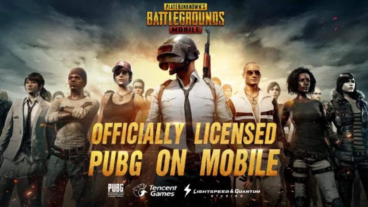 PUBG доступна на мобільних телефонах