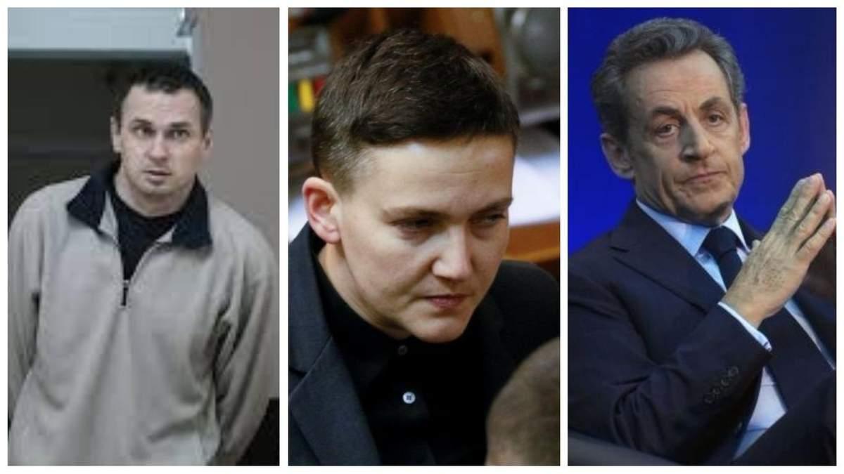 Новости Украины на 20 марта: новости Украины и мира