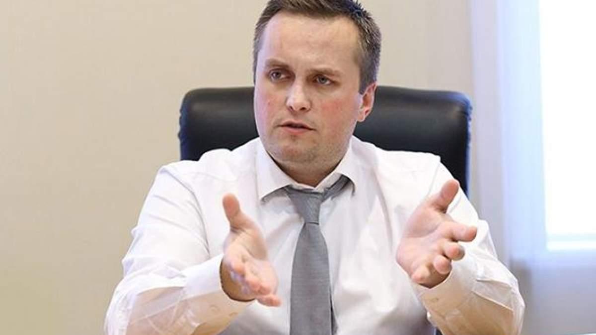 """В кабинете Холодницкого нашли """"жучок"""", – СМИ"""