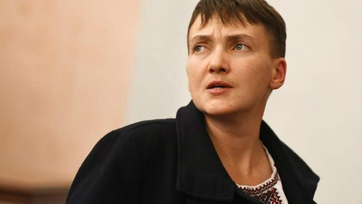 Оприлюднено подання ГПУ про притягнення Савченко до кримінальної відповідальності
