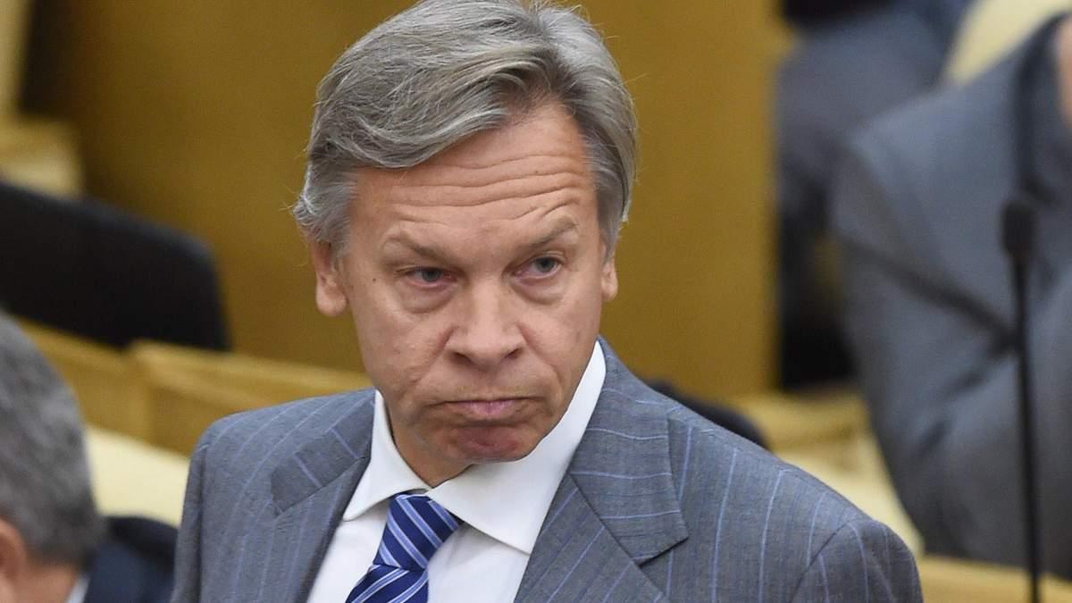 У Росії жорстко відповіли на критику сенатора щодо привітань Трампа
