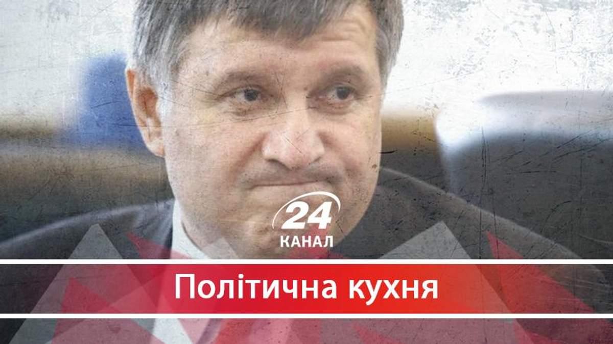 Як Аваков став одним із найвпливовіших політиків в країні - 22 березня 2018 - Телеканал новин 24