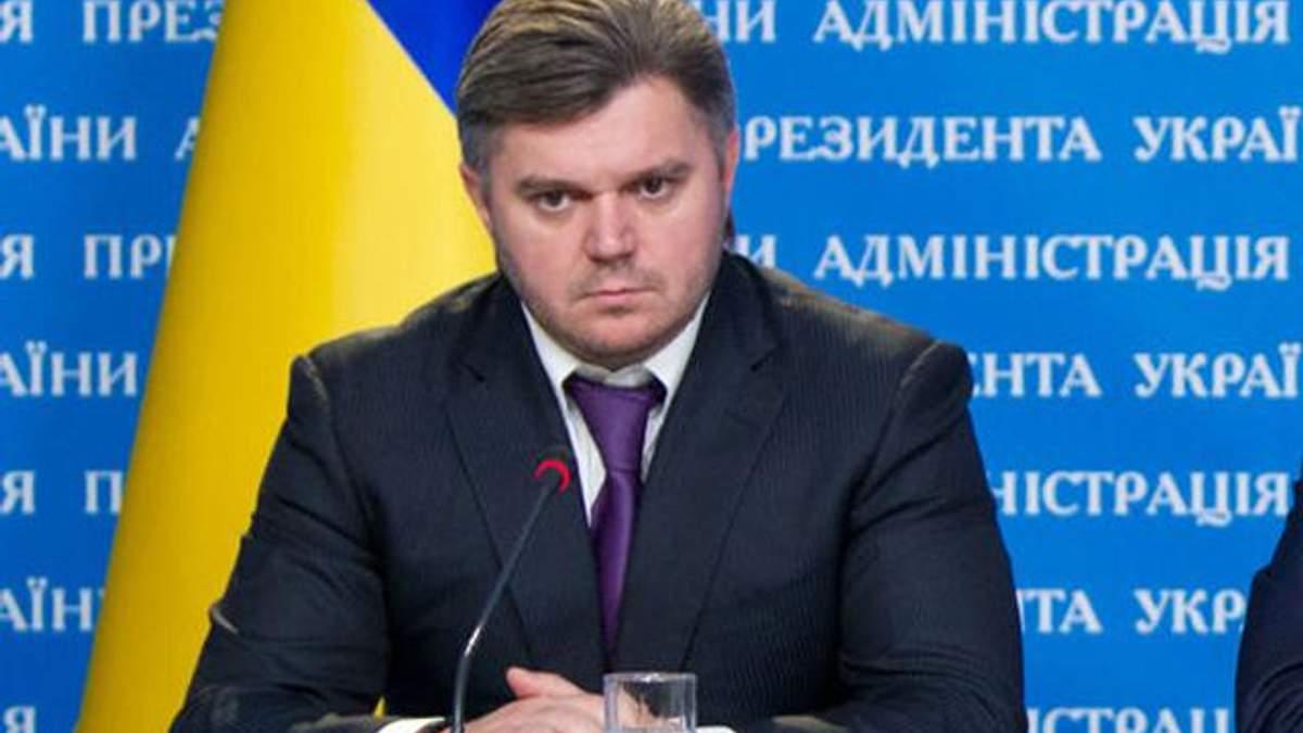 Суд ЕС отказался отменить санкции против экс-министра Ставицкого