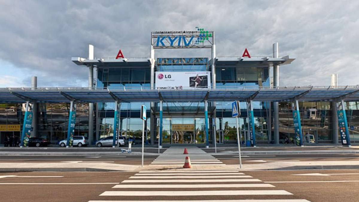 Аэропорт Жуляны в Киеве переименовали в Сикорского - новости