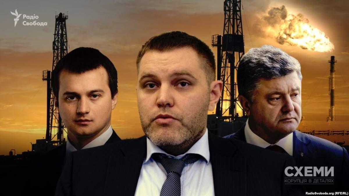 НАБУ взялося за новий газовий бізнес оточення Порошенка після розслідування журналістів