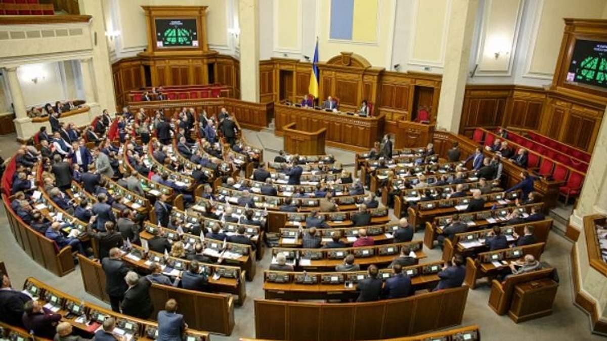 Депутаты разрешили легализовать украинцам самострои