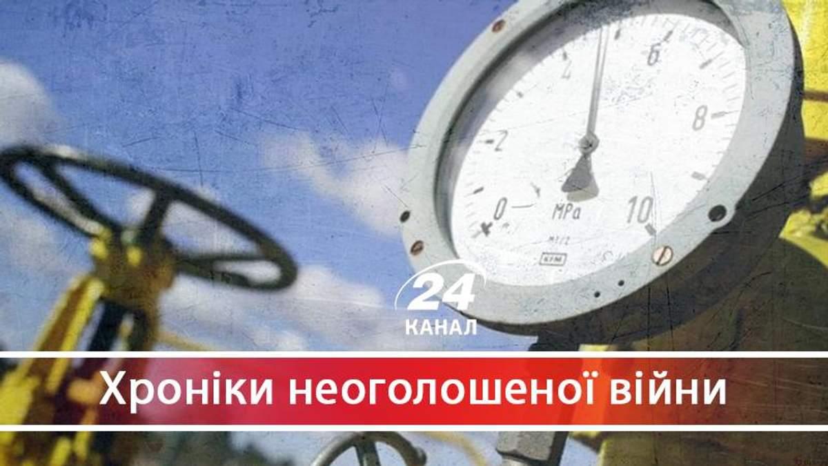 Історія газових війн України: коли все почалося та чим закінчиться