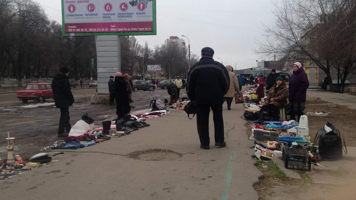 Жизнь в Луганске – как на базаре