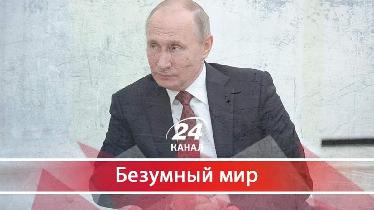 Как бунт в русском городке может привести к свержению Путина с престола - 23 марта 2018 - Телеканал новостей 24