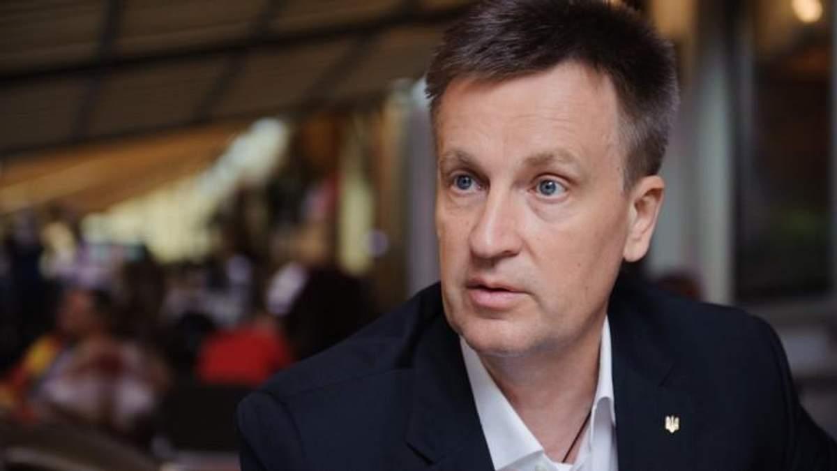 Чи функціонують в Україні таємні в'язниці Служби безпеки – Наливайченко