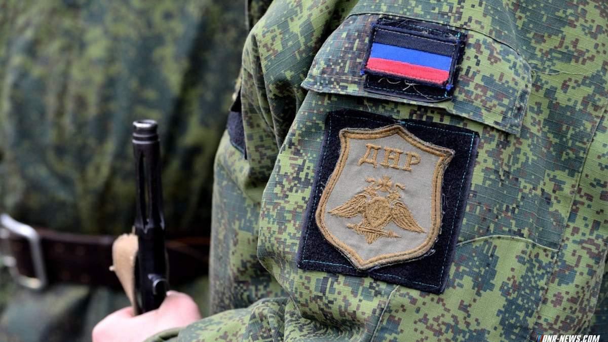 Бойовики російських окупантів