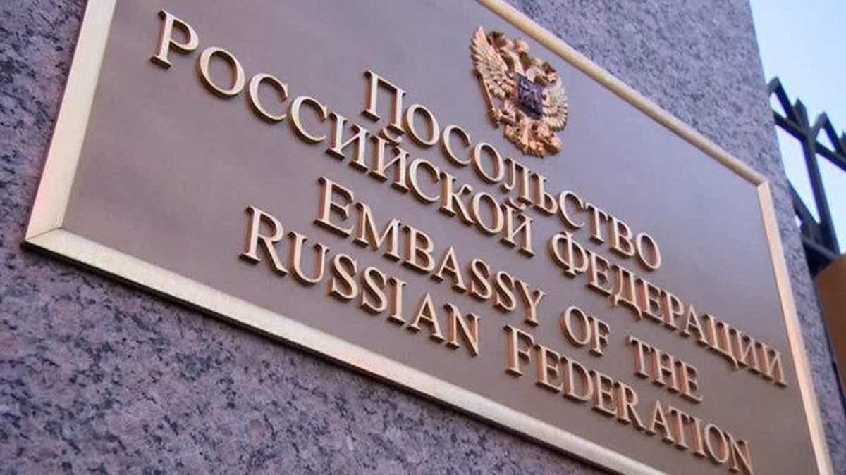Трамп може вислати російських дипломатів з країни: деталі
