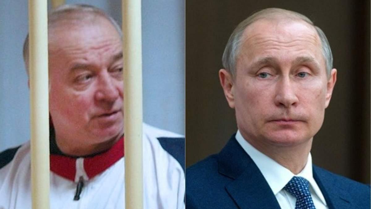 Сергій Скрипаль просив у Путіна дозвіл для повернення в Росію