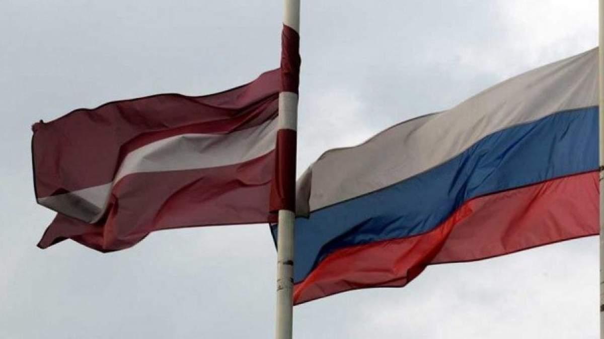 У Росії назвали дискримінацією перехід шкіл нацменшин у Латвії на навчання державною мовою