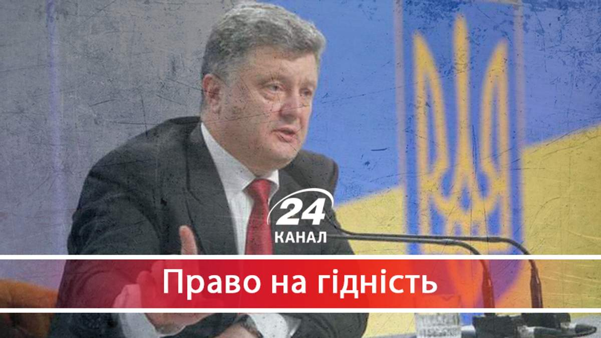 Чому Порошенко боїться створення Антикорсуду в Україні - 24 марта 2018 - Телеканал новостей 24