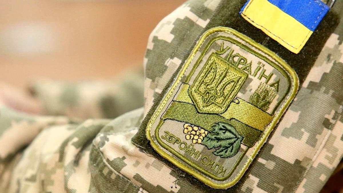 Загибель військовослужбовця на Донбасі