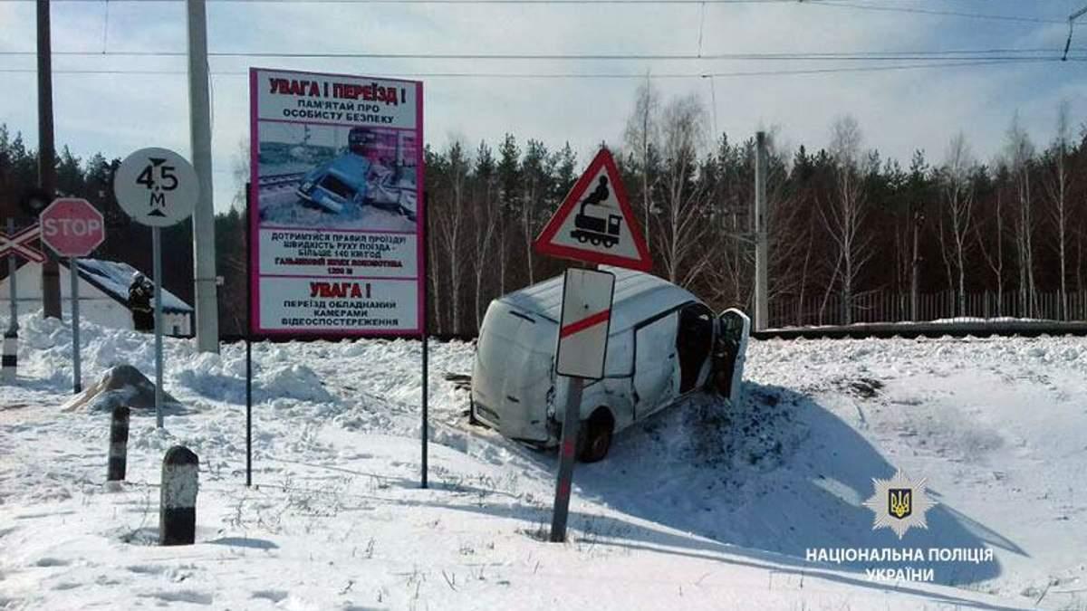 Аварії на Полтавщині