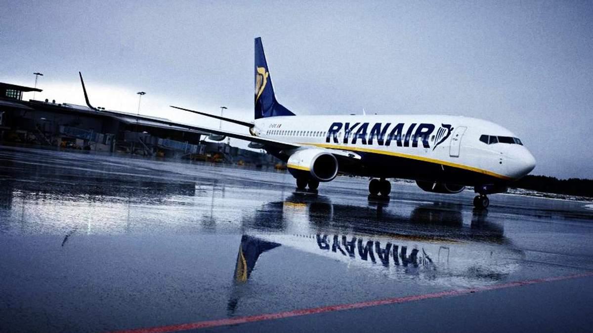 Прихід Ryanair в Україну