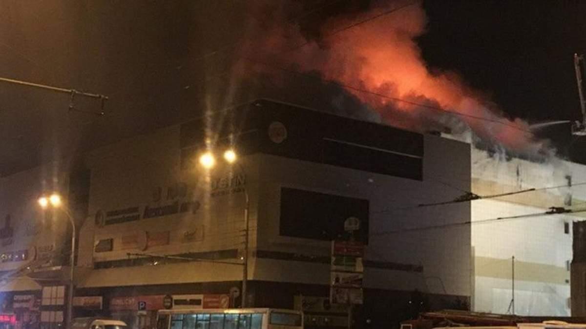 У Кемерово горить великий торговий центр