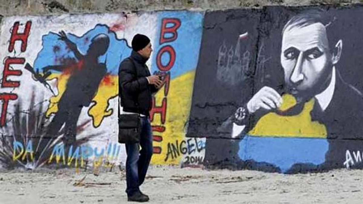 Украина не имеет способов вернуть Крым, – британский политолог