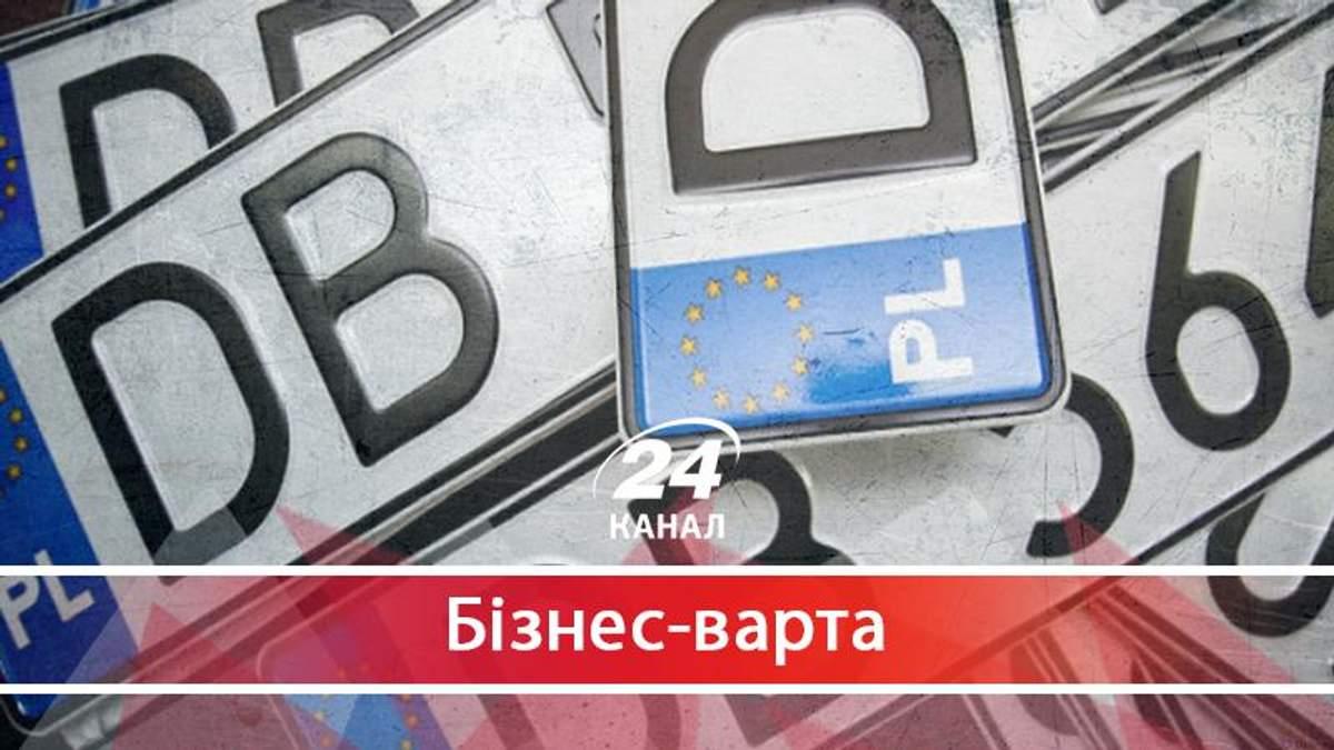 Авто на іноземних номерах в Україні: чому так сталося і хто проти дешевих машин - 26 марта 2018 - Телеканал новостей 24