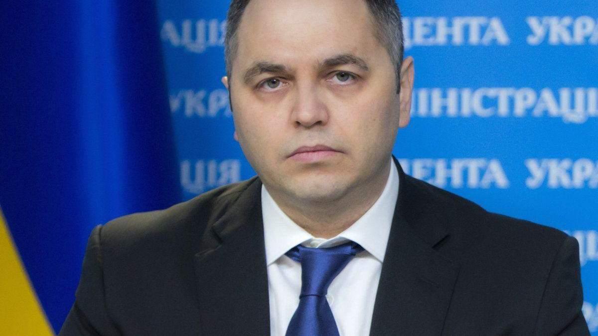 Андрій Портнов – екс-заступник глави Адміністрації Президента