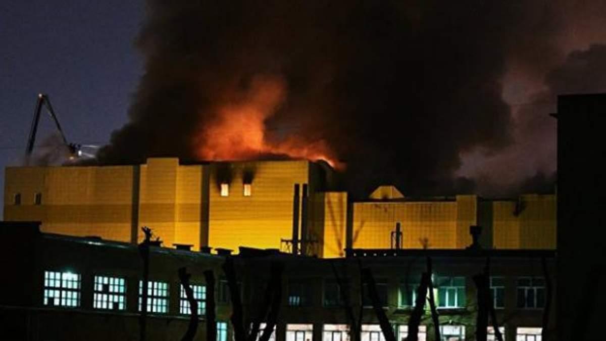 Пожежа в Кемерово 2018: причини, жертви та факти трагедії