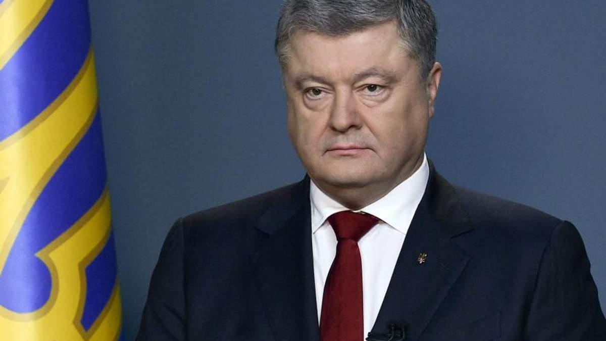 Порошенко высылает из Украины 13 российский дипломатов