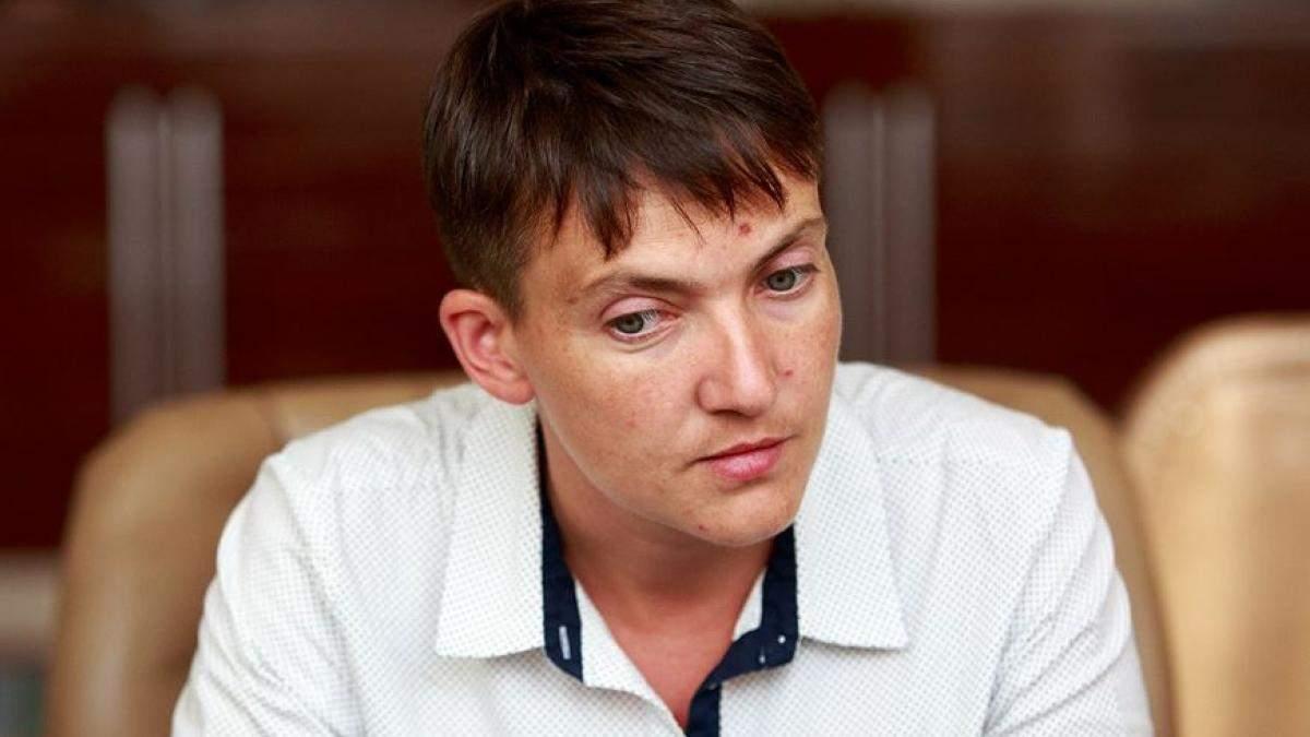 Феномен Савченко: як за два роки вона пройшла шлях від героя до ворога України