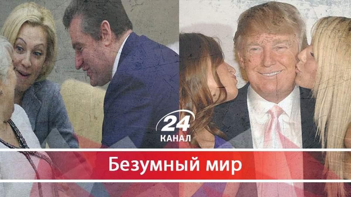 Секс-скандалы в России и Америке - 26 марта 2018 - Телеканал новостей 24