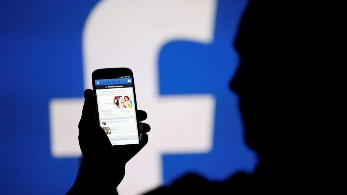 Влада США почала розслідування проти Facebook через витік даних користувачів
