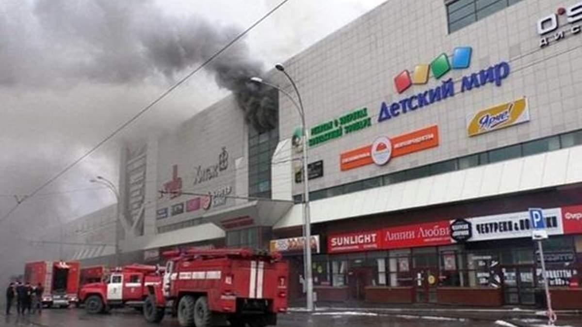 Під час пожежі в Кемеро загинула 41 дитина