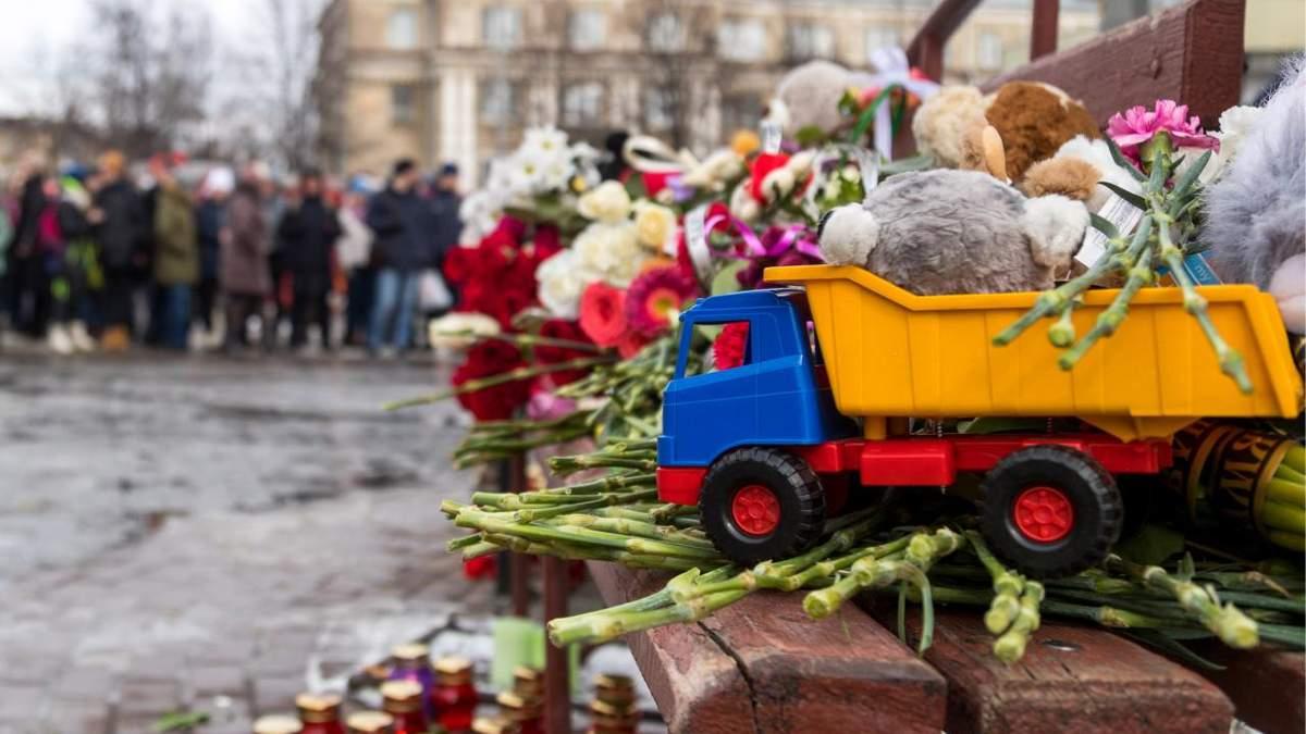 В Кемерово погиб 41 ребенок
