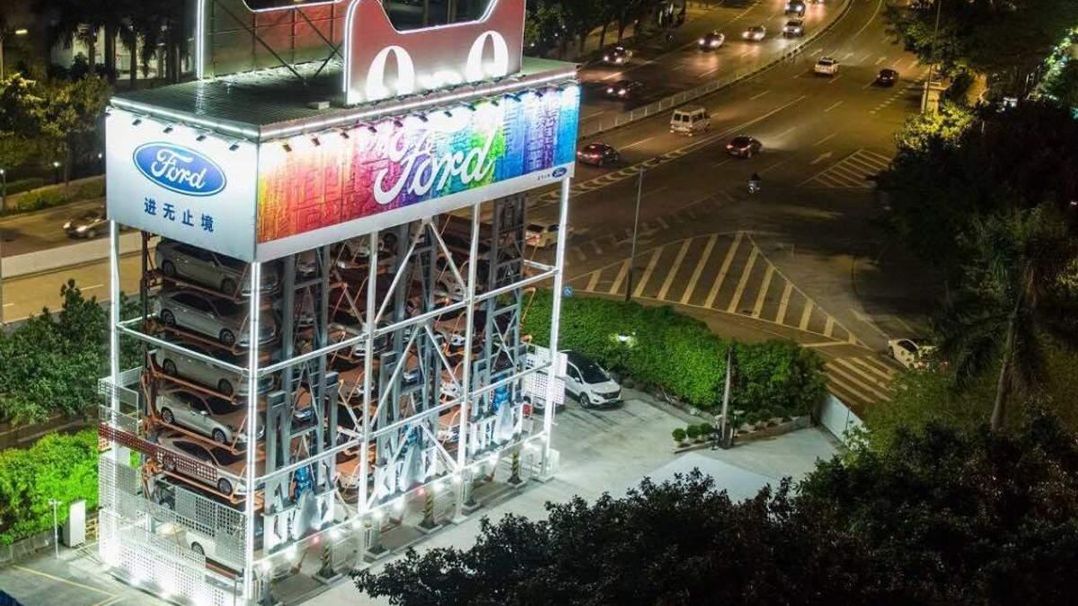В Китае установили уникальный автомат, который заинтересует автомобилистов