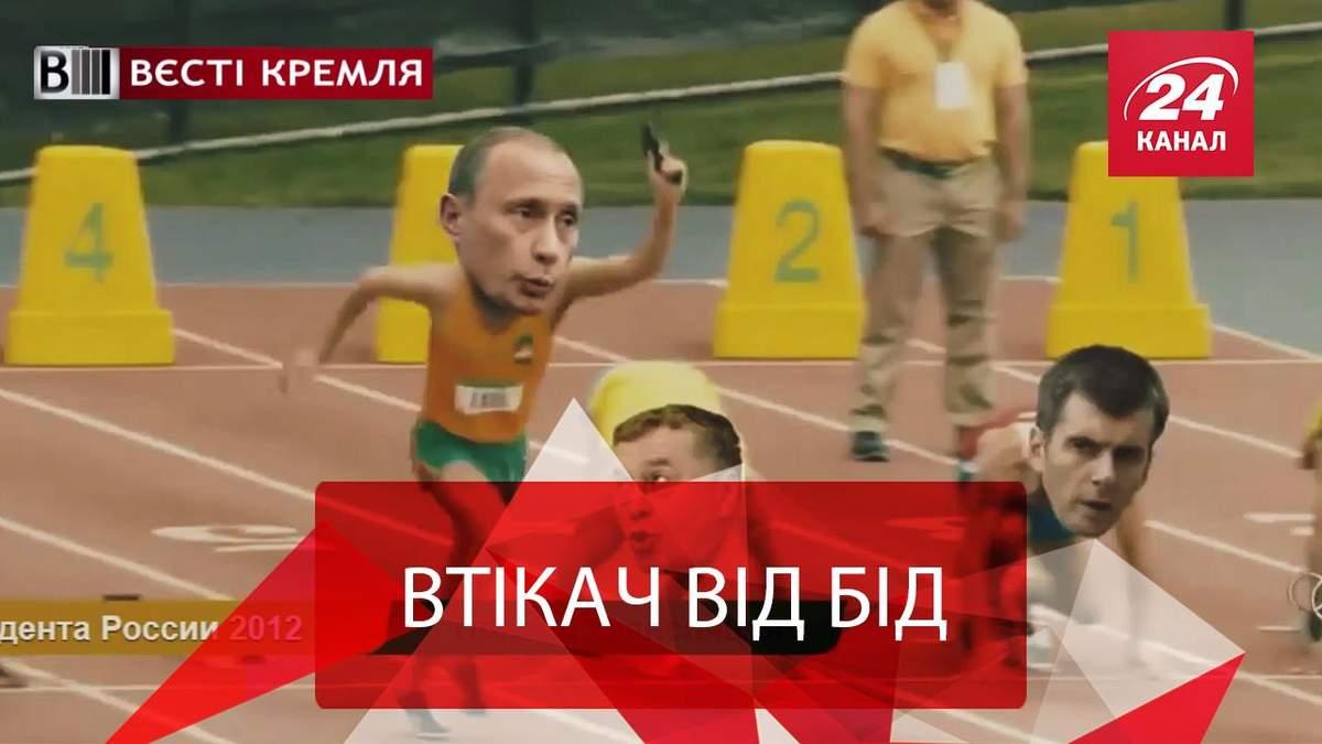 """Вести Кремля. Плачевная компенсация за смерть. Недруги """"России-матушки"""""""