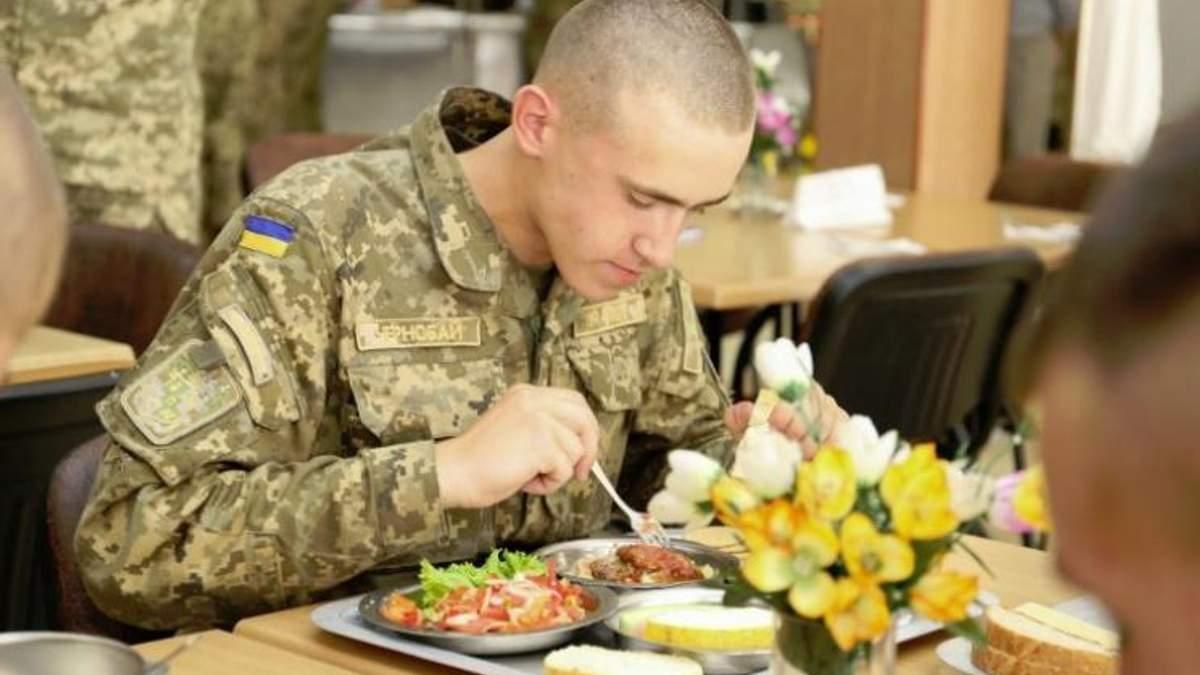 Как сегодня кормят украинских военнослужащих
