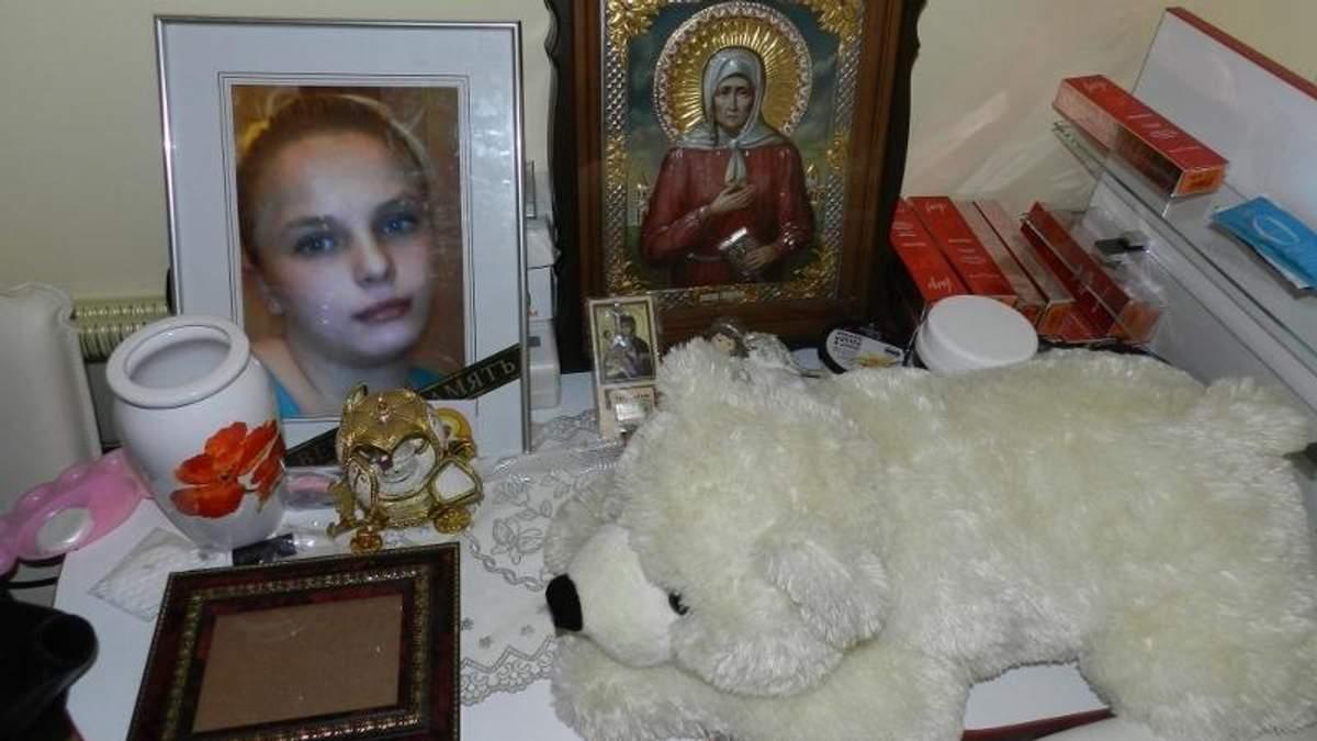 6 лет назад умерла Оксана Макар
