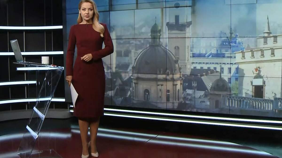 Выпуск новостей за 14:00: Пожар в общежитии. Митинг в Николаеве