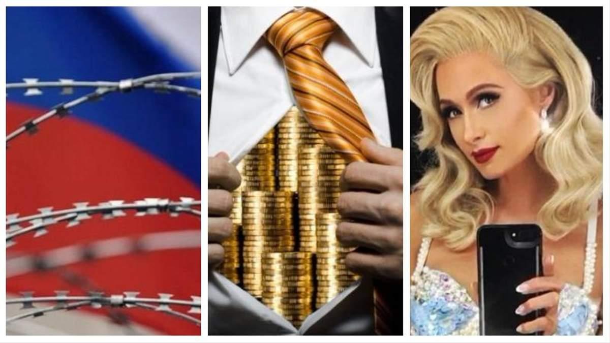 Новини України на 31 березня: новини України і світу