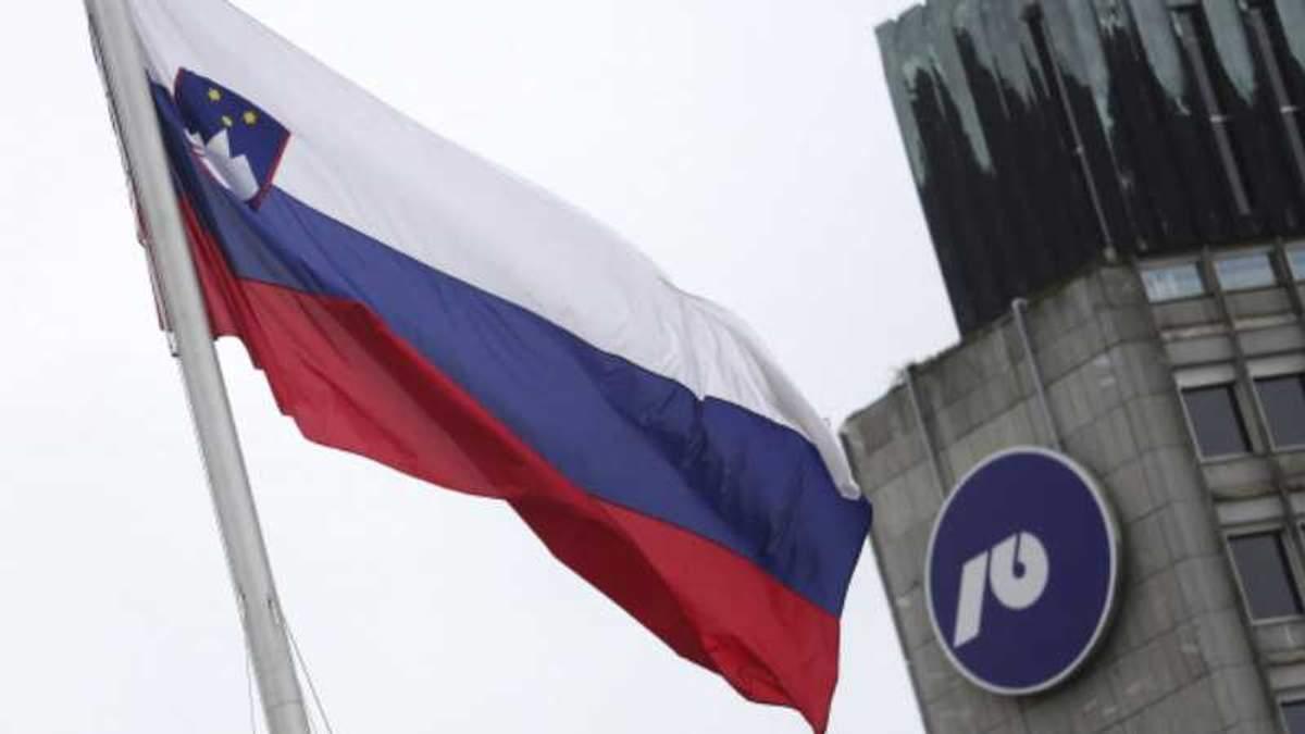 Словения отзывает посла из РФ, но российских дипломатов высылать не спешит