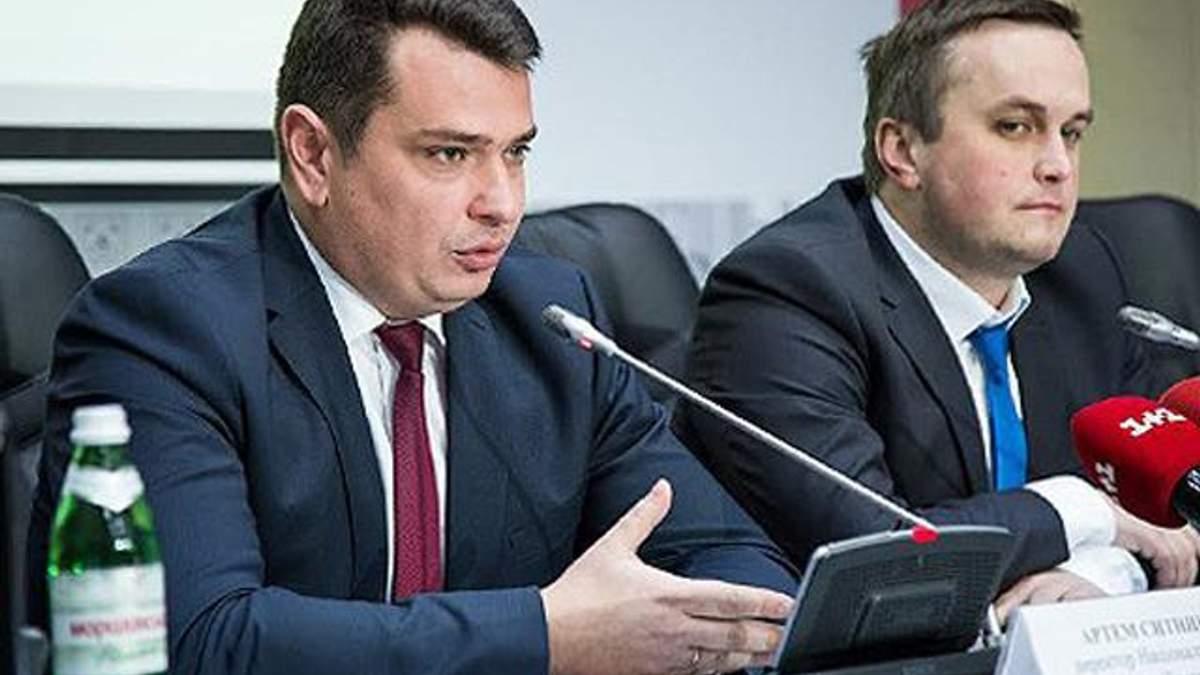 Сытник признался, что НАБУ вместе с Генпрокуратурой ведет дело против Холодницкого