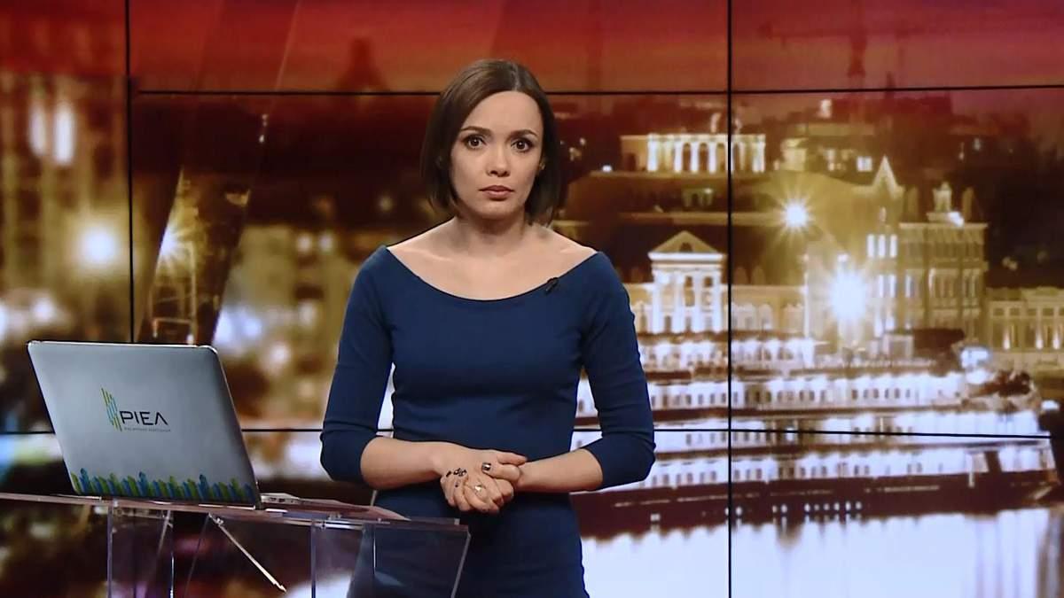 Итоговый выпуск новостей за 21:00: Киев без воды. Травля в школе.