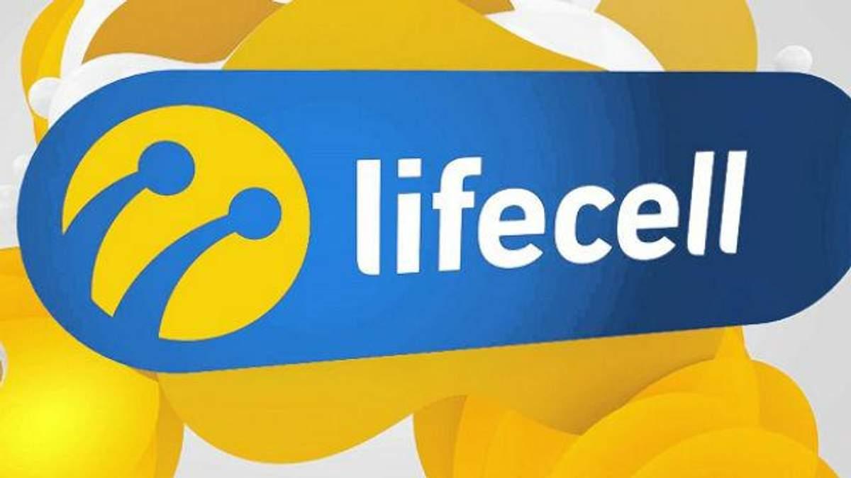Lifecell уже запустил 4G в Украине