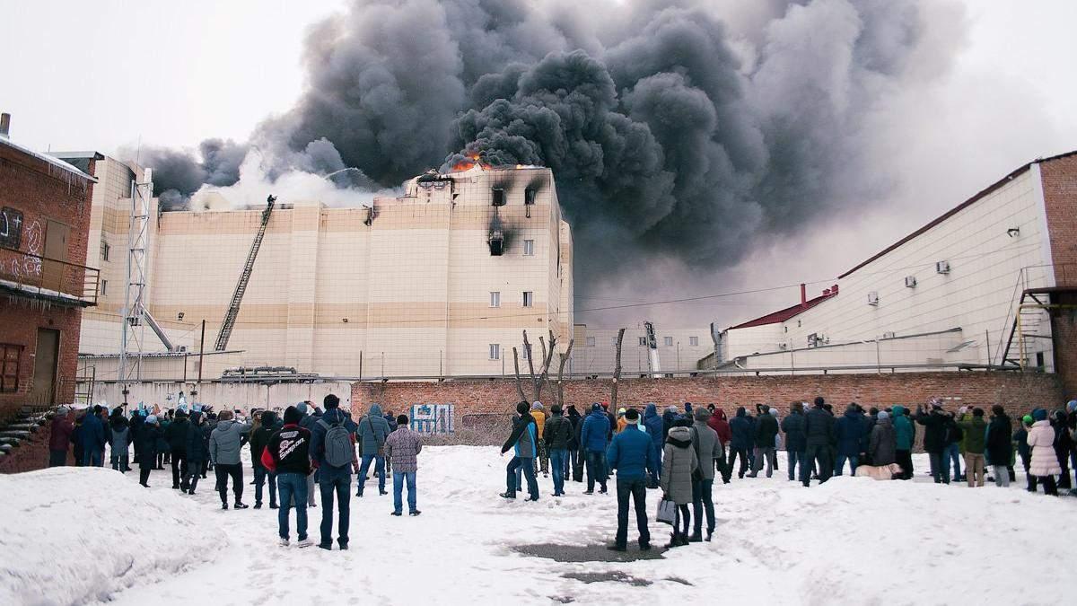 Смертельна пожежа у Кемерові: з'явилася промовиста деталь