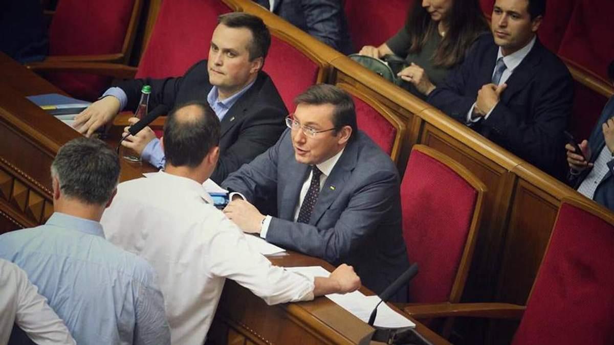 Луценко просит уволить Холодницкого