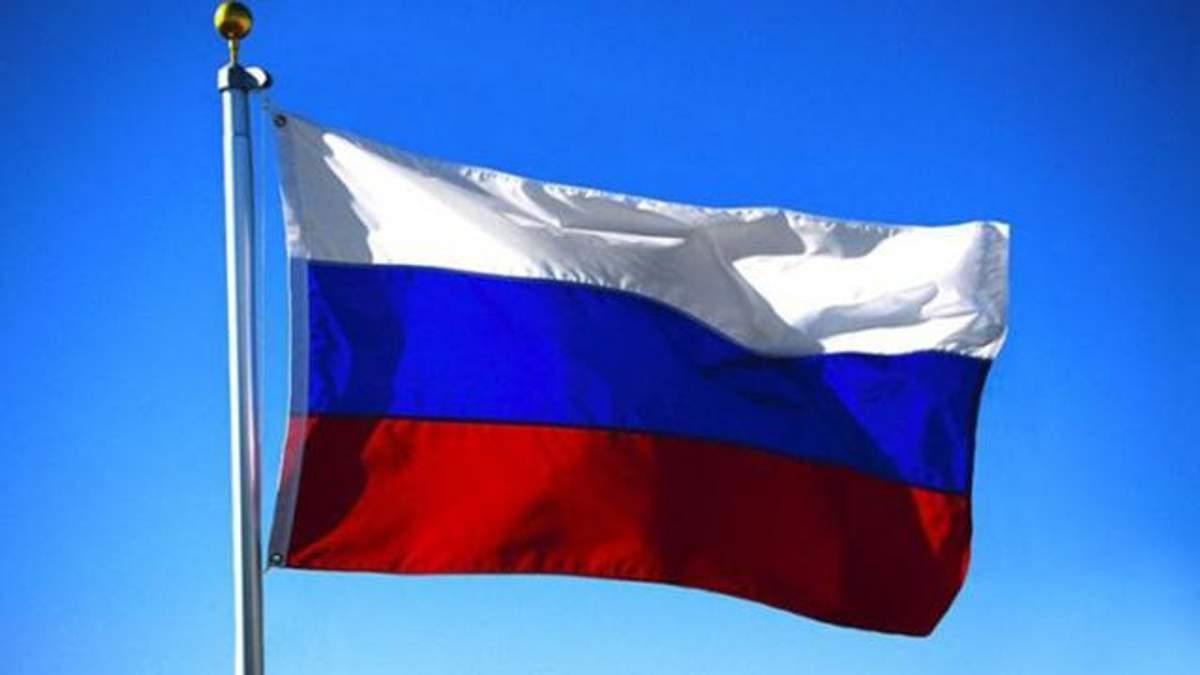 Высылка дипломатов: Россия высылает дипломатов - список стран